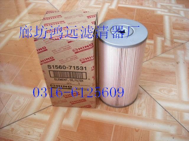 供应日野机滤S1560-71531