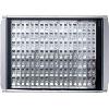 LED投光灯厂家|耐用的LED投光灯市场价格