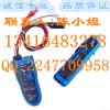 供应(诺方舟精明鼠)NF-806B 网络电话寻线仪 测试仪 测线仪