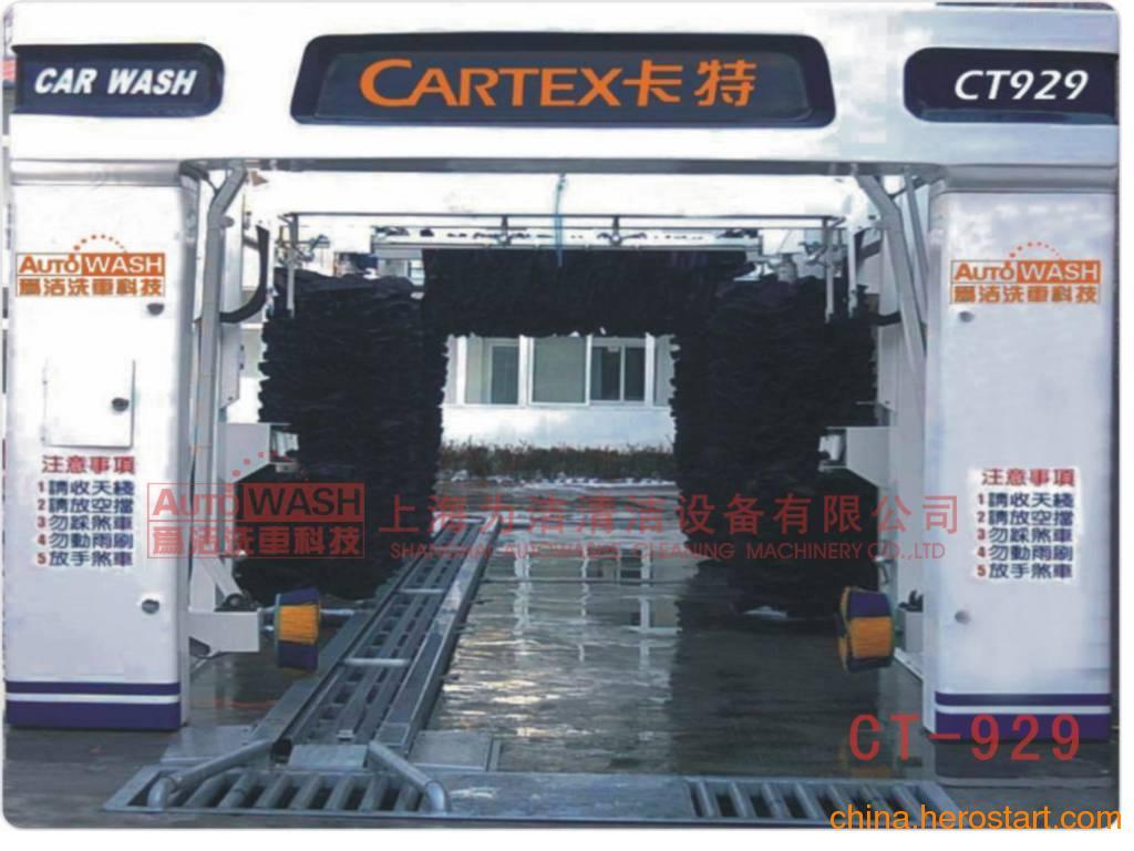 供应上海电脑全自动洗车机价格表