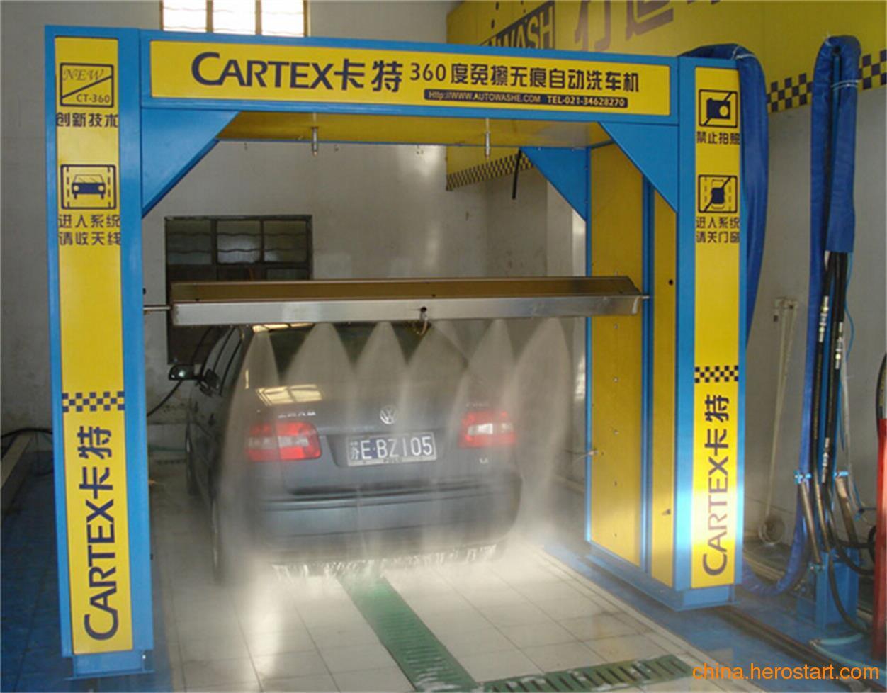 供应上海电脑洗车机冲洗干净