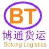 供应东莞长安物流货运站长安物流中心长安空运航空代理长安香港专线台湾专线