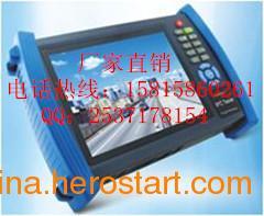 供应视频监控综合测试仪IPC-4300
