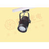 供应热卖厂家直销铝质LED轨道灯