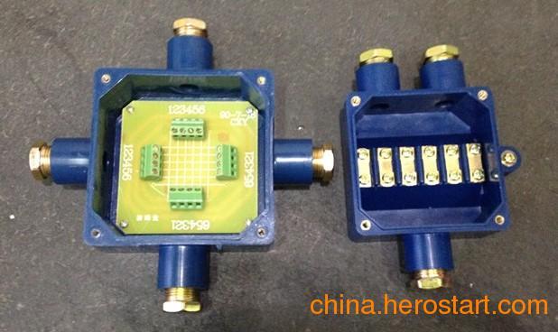 供应矿用本安电路用接线盒JHH-3型