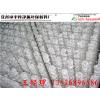 河南组合式填料,水处理组合式填料生产供应商