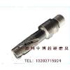 供应高韧性碳化硅复合材料加工用金刚石刀具