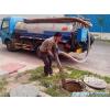 供应张家港抽泥浆工程部、张家港抽粪责任公司