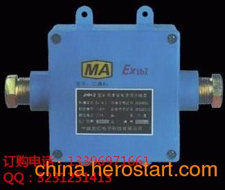 供应远大JHH-2矿用本安电路用电缆接线盒