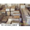 供应1100铝合金板、棒材