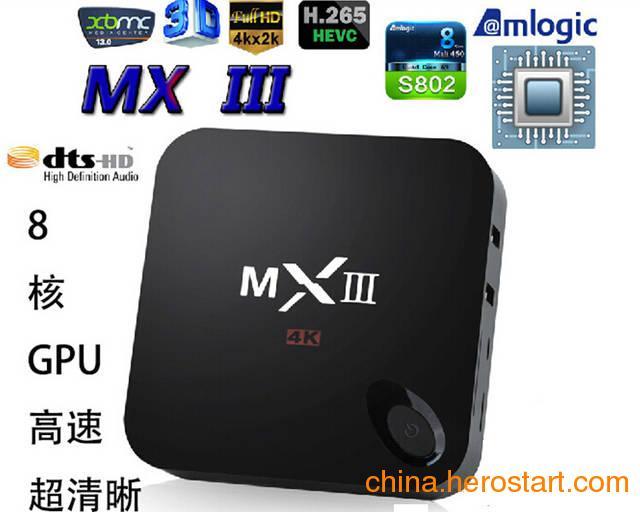 供应mini pc TV BOX 高清神速网络播放器安卓最新系统电视盒
