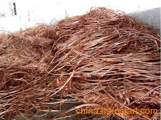 供应北京废铜回收