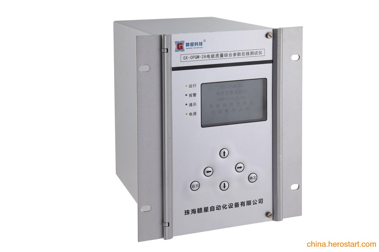 供应GX-OPQM-2A电能质量综合参数在线测试仪