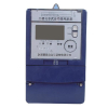 供应DSSD1573/DTSD1573三相电子式多功能电能表
