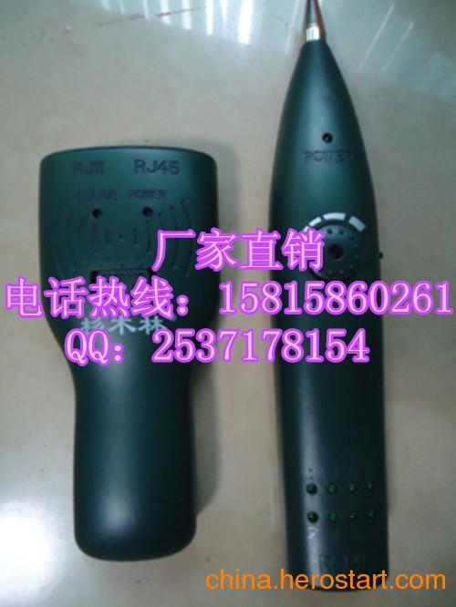 供应专用杉木林寻线测试仪SML-868TS/全部功能