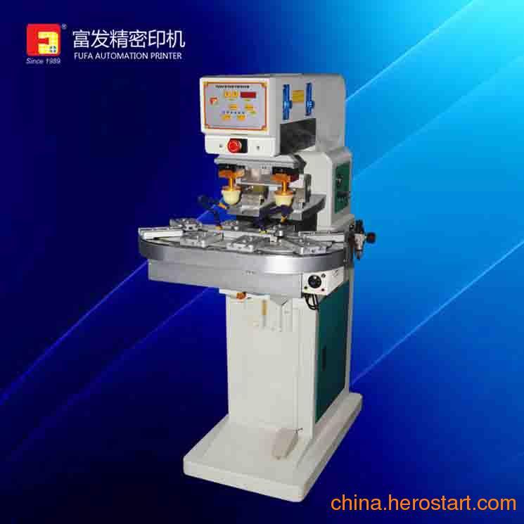 供应小型移印机/转盘移印机