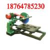 供应DQG800型石材切割机厂家直接供货