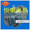 供应油泵电机