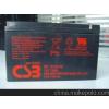 供应CSB蓄电池12v100ah南通代理商报价/参数