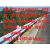 供应四川乐山高速公路波纹护栏遂宁巴中乡村公路波浪防护栏厂家批发GR-B-4E护栏板