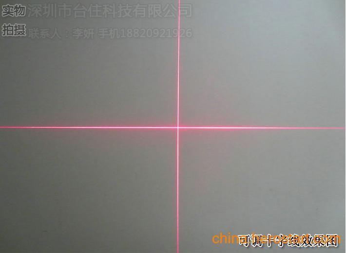 供应可调红光十字激光镭射灯 红外线厂家 十字激光模组红外线定位装置