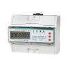 供应DDS8001单相复费率导轨表