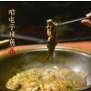 供应东北美食—锅台鱼