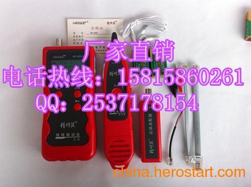 供应精明鼠寻线仪NF-868寻线器断点长度测试仪测距仪聪明鼠查线器