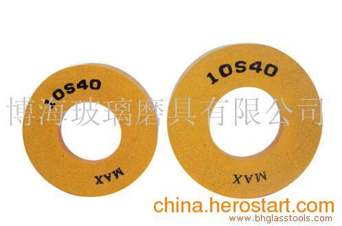供应10S水松抛光轮MAX A10-2