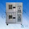 供应高温高湿试验箱/高温高湿机