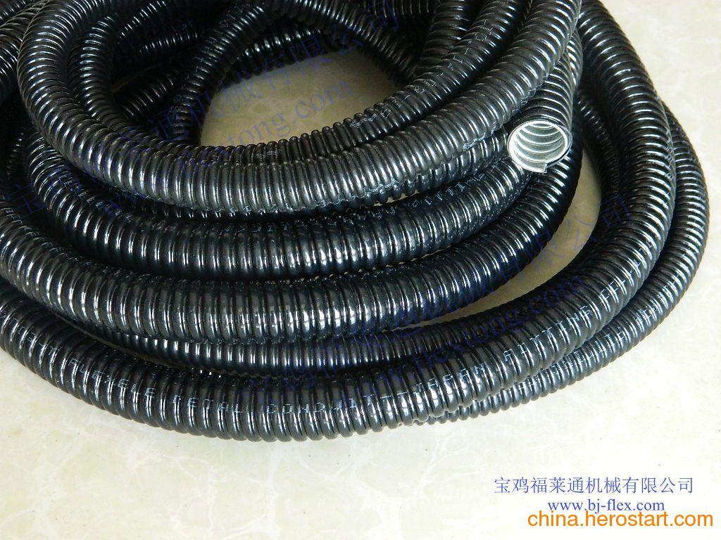 供应福莱通厂家直销包塑穿线蛇皮管 阻燃环保 20mm双扣包塑金属软管 热销正品