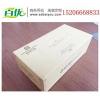 供应济南抽纸定做厂家 济南广告抽纸定做 济南盒抽纸定做