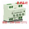 供应4路智能照明控制模块-4路继电器输出控制模块-智能照明终端-羿力