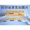供应丽标佳能线号机C-210T 套管电缆标识线号印字机C-210T