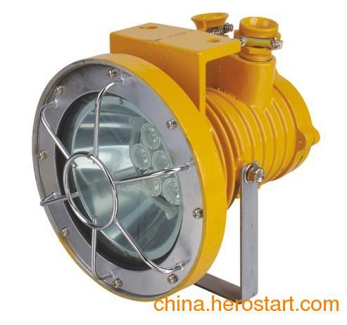 供应矿用DGC20/127L(A)LED投光灯