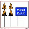 南宁安全交通标志牌_广西火热供销质量好的安全警示牌