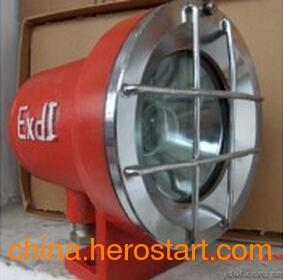 供应DGC9/127L(A)矿用隔爆型LED机车灯
