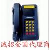 供应防爆电话机厂家 本安电话机品牌 矿用电话机代理