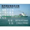 供应上海木材进口清关公司