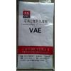 供应江西品质最优VAE可再分散乳胶粉