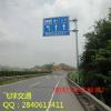 供应广西标志牌公司广西交通标志牌制作道路指示牌大型生产厂家