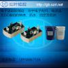 供应线路板、电源盒、安定器防水绝缘导热密封胶