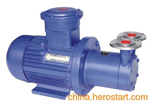 供应CWB磁力旋涡泵|磁力自吸泵