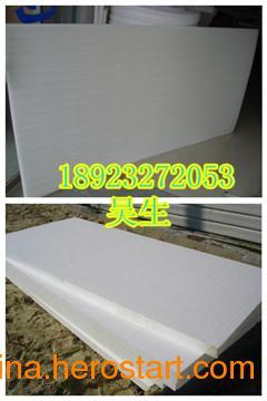 供应清远聚苯乙烯板材