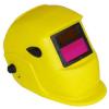 供应甘肃电焊面罩和兰州焊接防护眼镜优质厂家