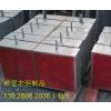 供应广州水泥盖板预制厂