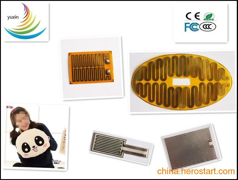 供应暖手宝发热膜 电子发热片 3.7V发热片