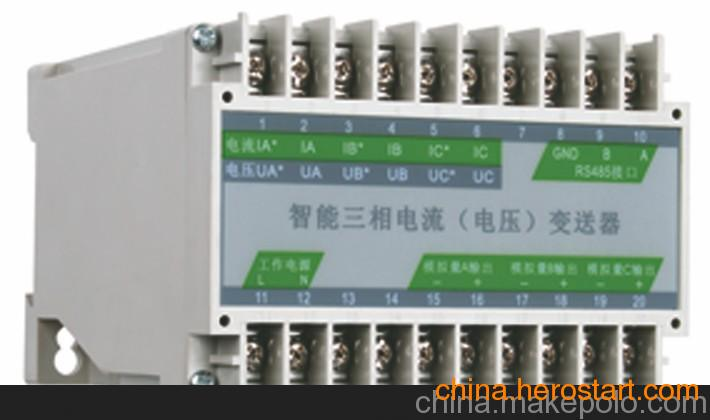 供应FPK201功率变送器
