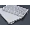 供应氟碳冲孔铝单板  铝单板幕墙厂家