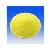 供应石家庄聚合氯化铝